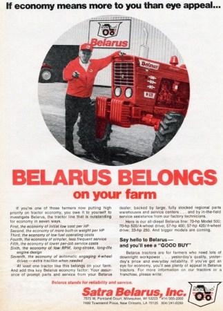 Belarus Tractor ad 1975