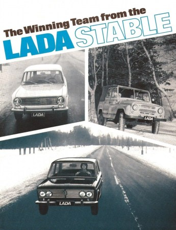1973 Lada brochure from New York Auto Show