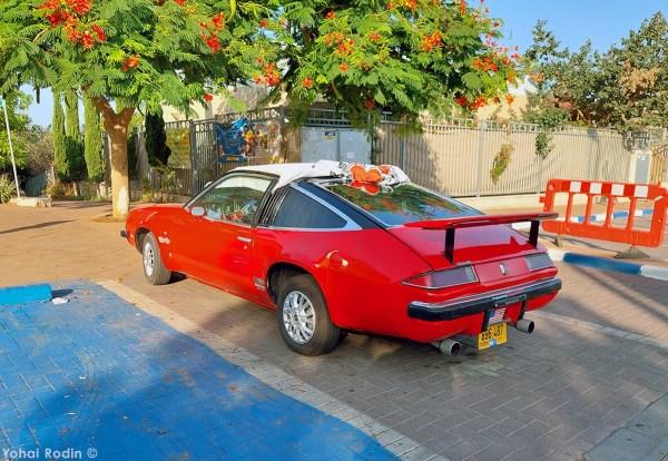 1975 Red Oldsmobile Starfire
