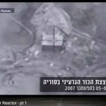 Imágenes israelíes de incursiones en el reactor nuclear sirio