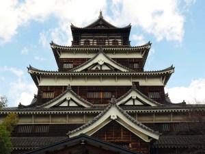 Château d'Hiroshima, Japon