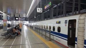 Gare du shinkansen au Japon