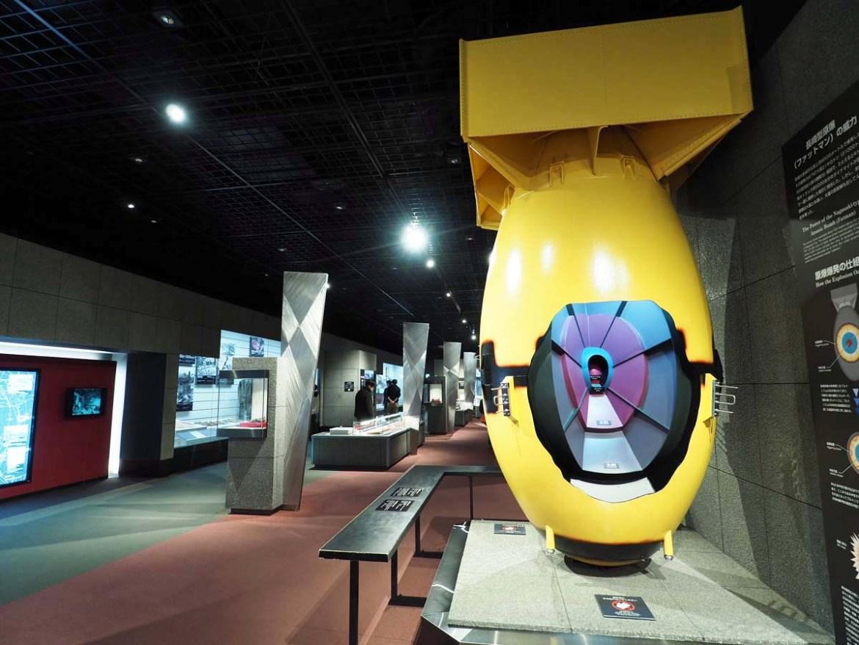 Musée de la bombe atomique de Nagasaki, Japon
