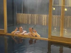Se relaxer au bain public au Japon