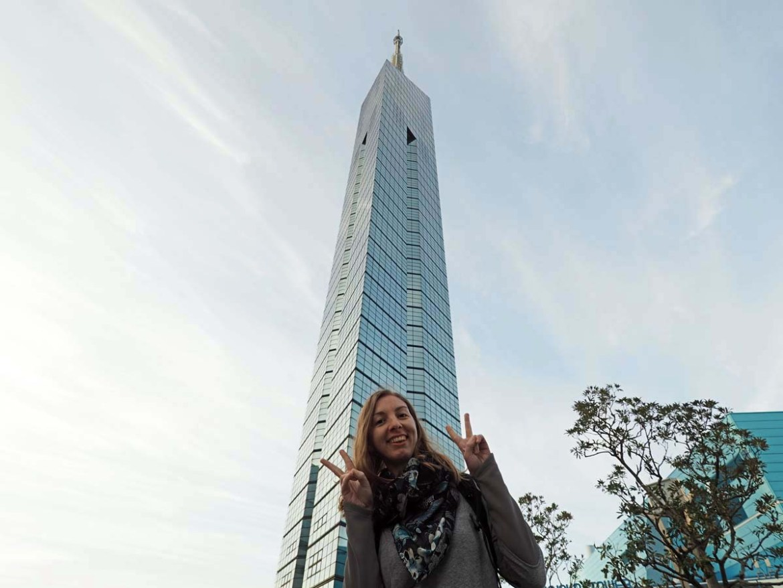 Fukuoka Tower, Japon