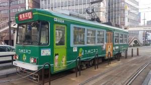 Tramway de Kumamoto, Japon