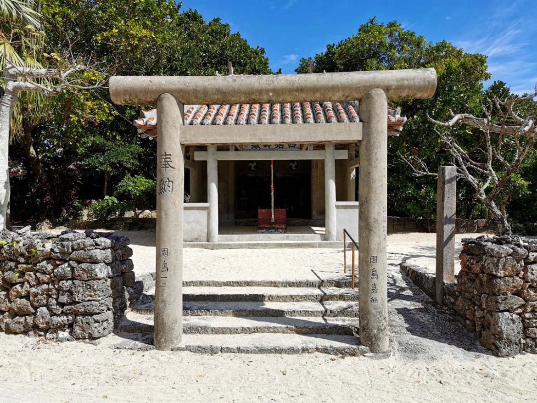 Île de Taketomi, préfecture Okinawa, Japon