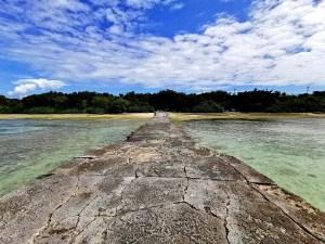 Taketomi Jima, une île tropicale au Japon