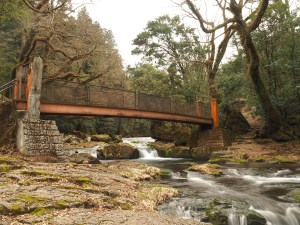 Gorges de Kikuchi au Japon