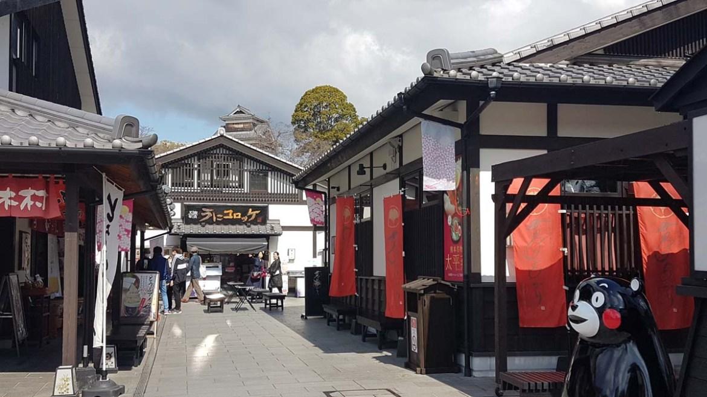Représentation d'un quartier de l'époque Edo à Kumamoto