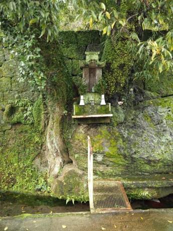 Source d'eau d'Obama, Japon