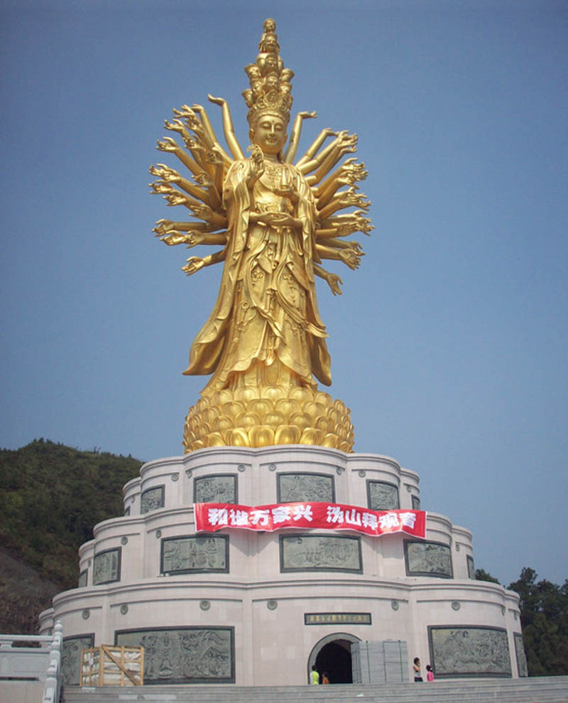 guishan-guanyin-thousand-hands-eyes-china