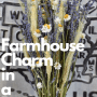Farmhouse Charm in a Bouquet