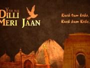 Curioukeeda - Ye Delhi Hai Meri Jaan