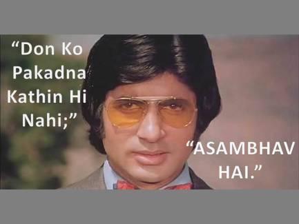 Curiouskeeda - Bollywood - Amitabh Bachan - Don Ko Pakadna Namumkin Hai