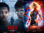 CuriousKeeda_News_Badla-Captain Marvel
