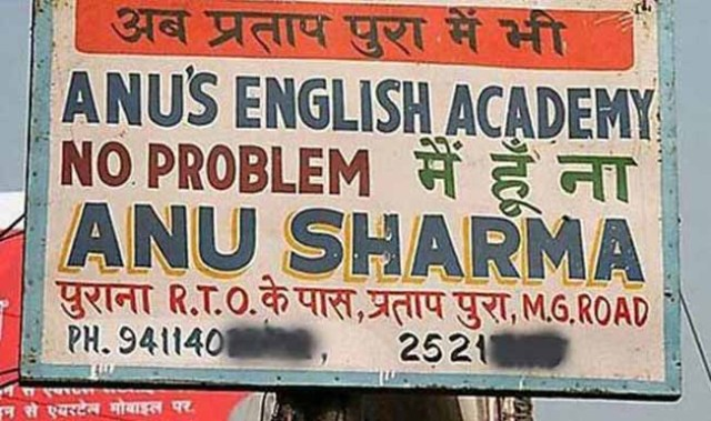 english fails of indians