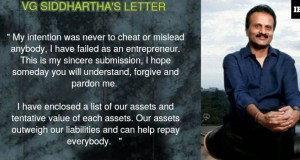 vg siddhartha letter