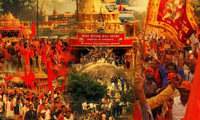Ayodhya Ramayana