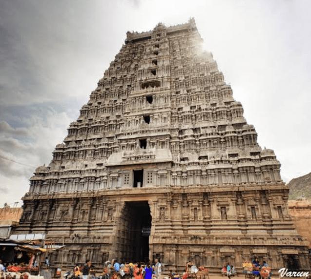 Annamalaiyar Temple-Fire/tejo - 'Shi' shiva