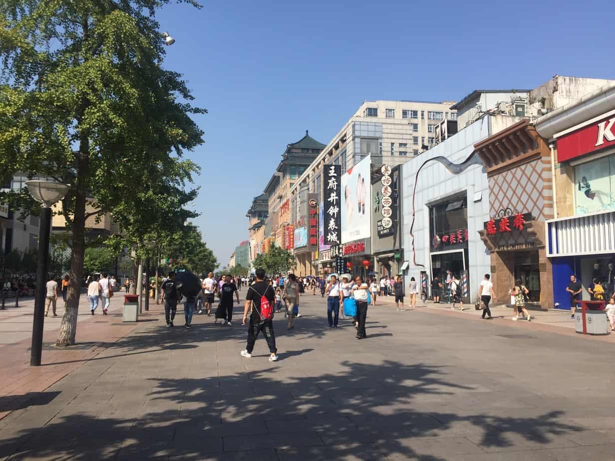 王府井 Wang Fu Jing Area