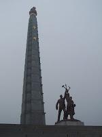 La torre Zuche o torre Juche