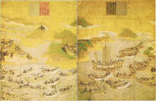 Batalla naval japonesa