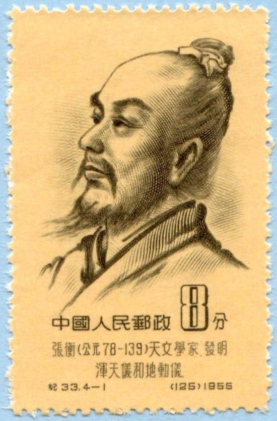 El impresionante sismógrafo chino de hace 20 siglos
