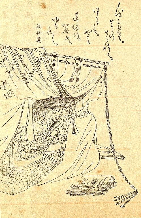 La sabiduría de una dama japonesa del siglo X