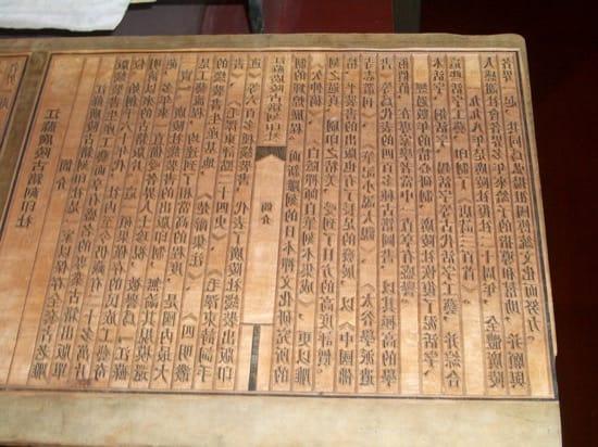 Gutenberg no inventó la imprenta, lo hicieron los chinos