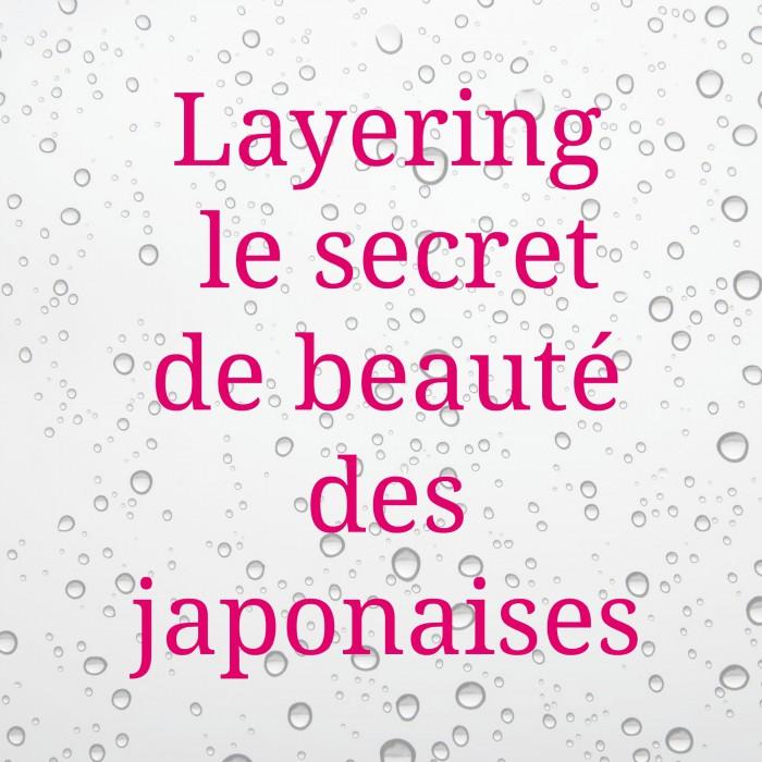 Le layering c'est quoi ?