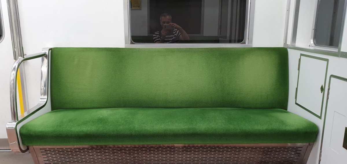 Japanese Kyoto Tube Seat