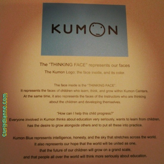 kumon photo