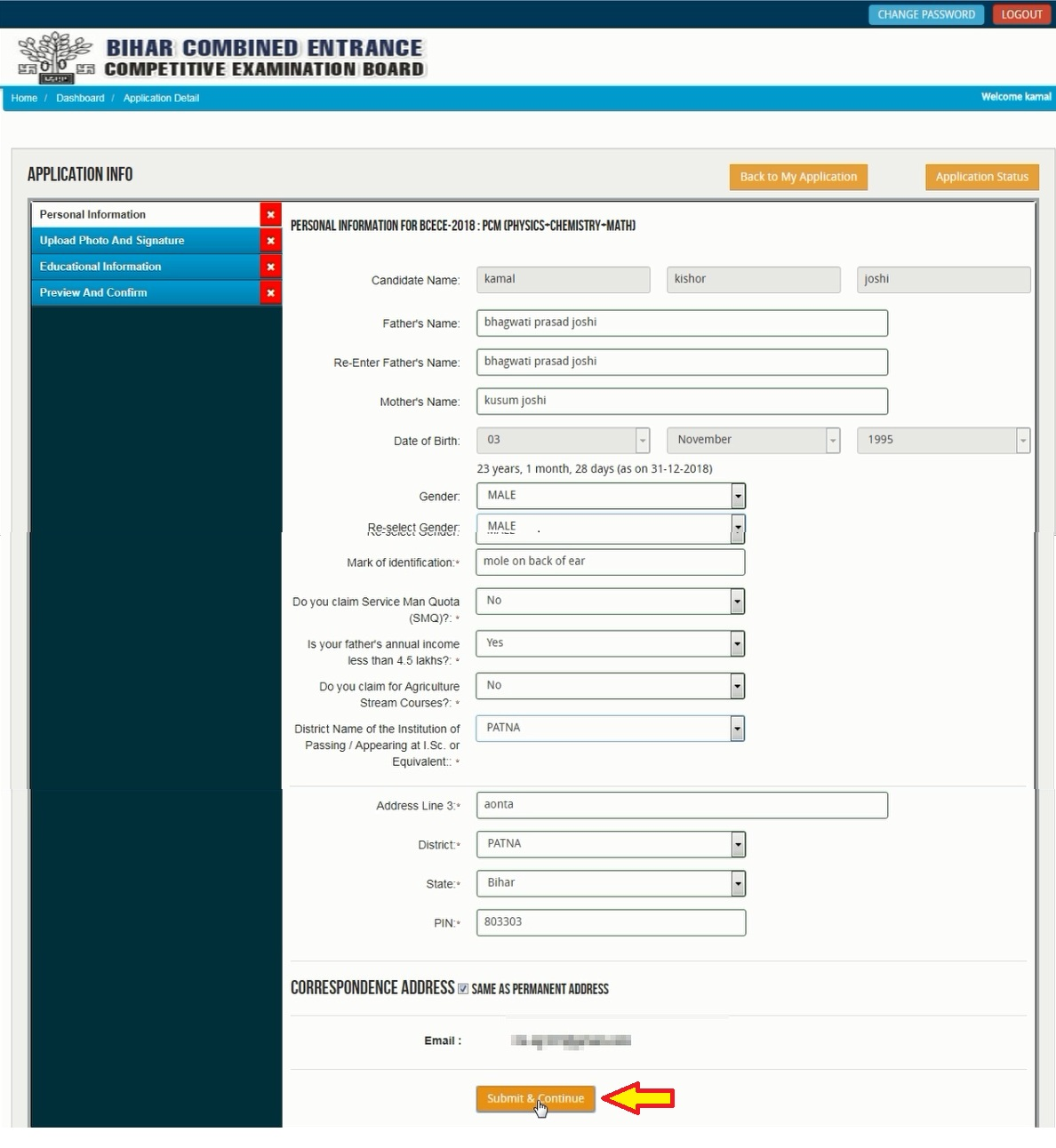 How to Fill BCECE Application Form 2020 8
