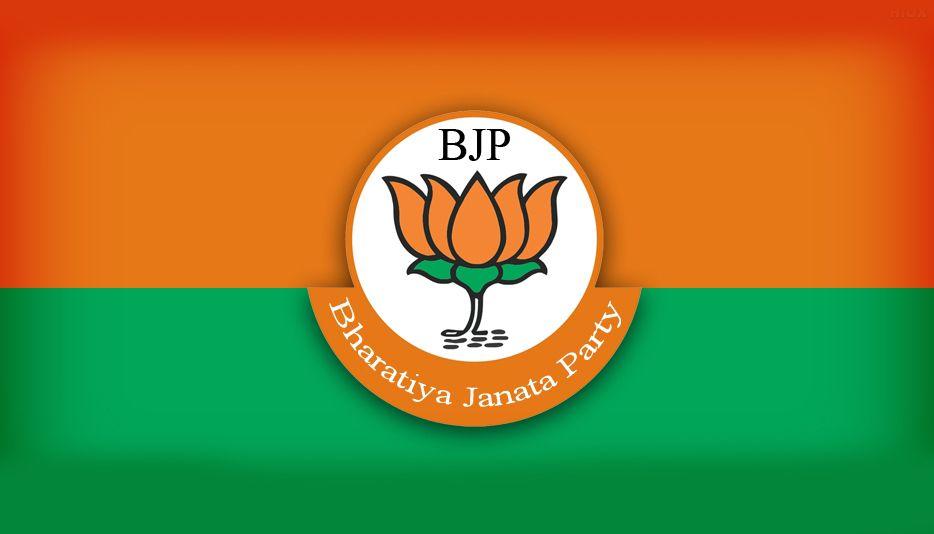 Membership Missed Call Number of Bharatiya Janata Party 2020 Update