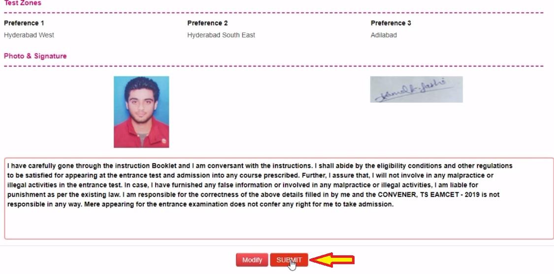 filling TS EAMCET Application Form 1