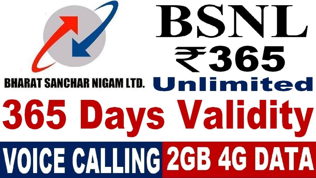 BSNL SMS Validity Extension Voucher 2021 See Latest Update