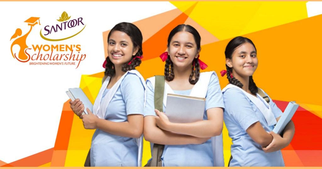 Santoor Scholarship 2020/2021 Application Portal Update
