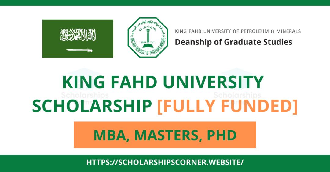 King-Fahd-University-Scholarship