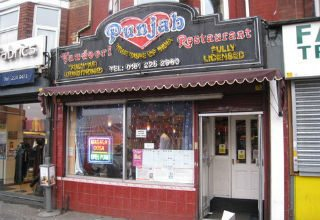 punjab curry mile review