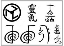 Signos De Reiki