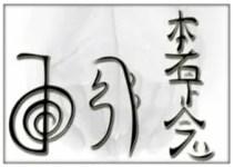 Simbolos Sagrados De Proteccion