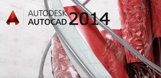 Aprende AutoCAD 2014 con este videotutorial