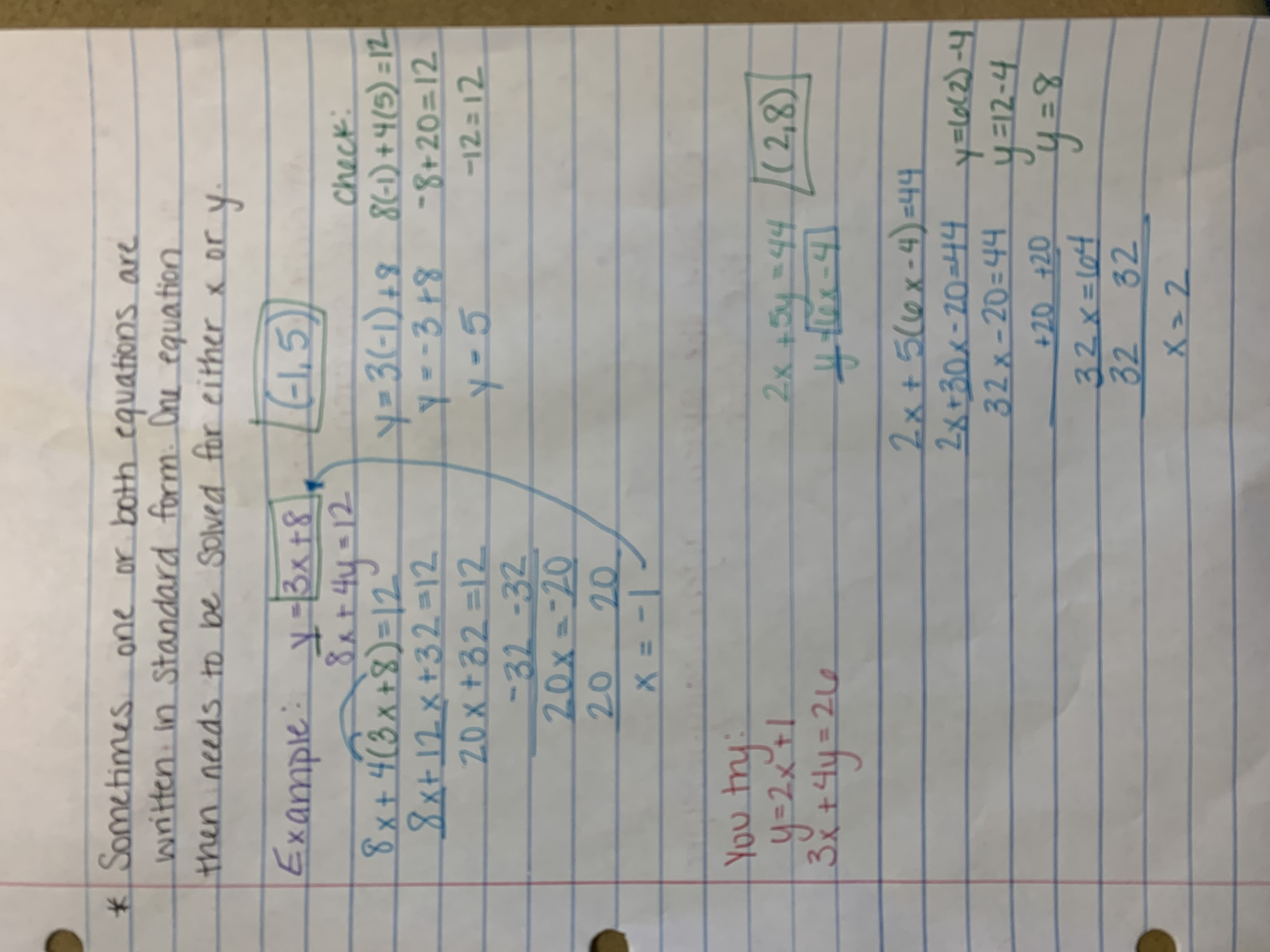 Graphing Vs Substitution Worksheet Answer Key Gina Wilson