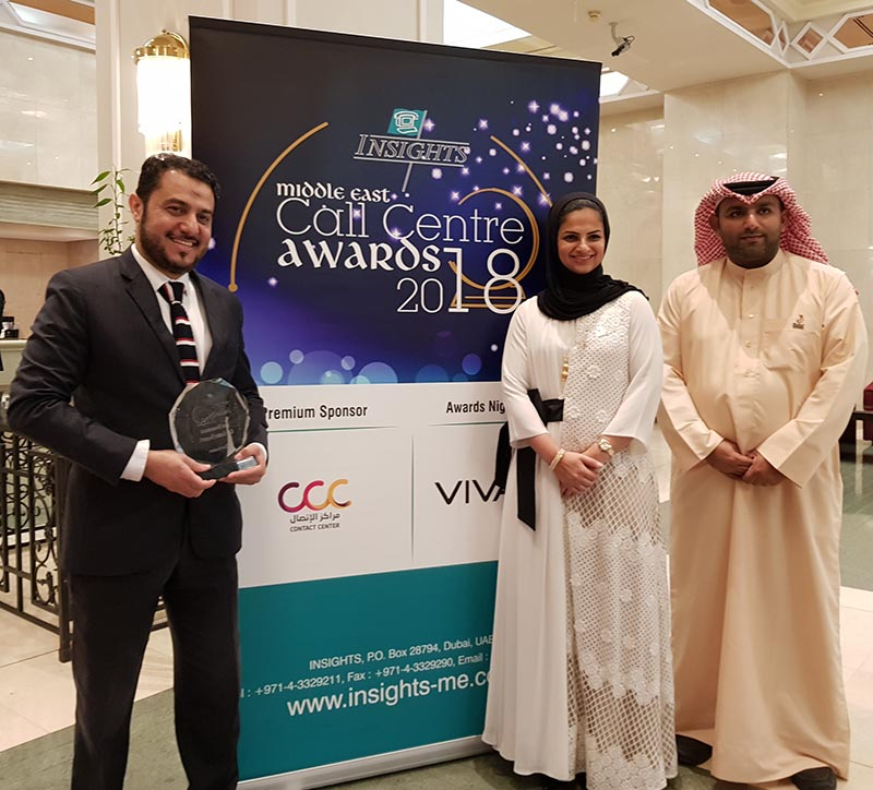 Altitude-powered TAMKEEN Wins Award for Best Middle East