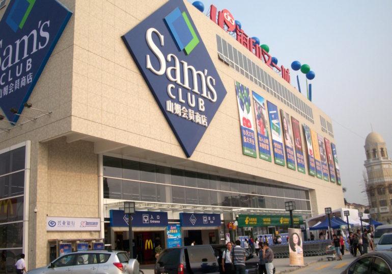 sams-club-china_129858028369046831-770x537.jpg
