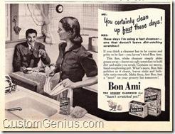 funny-advertisements-vintage-retro-old-commercials-customgenius.com (161)