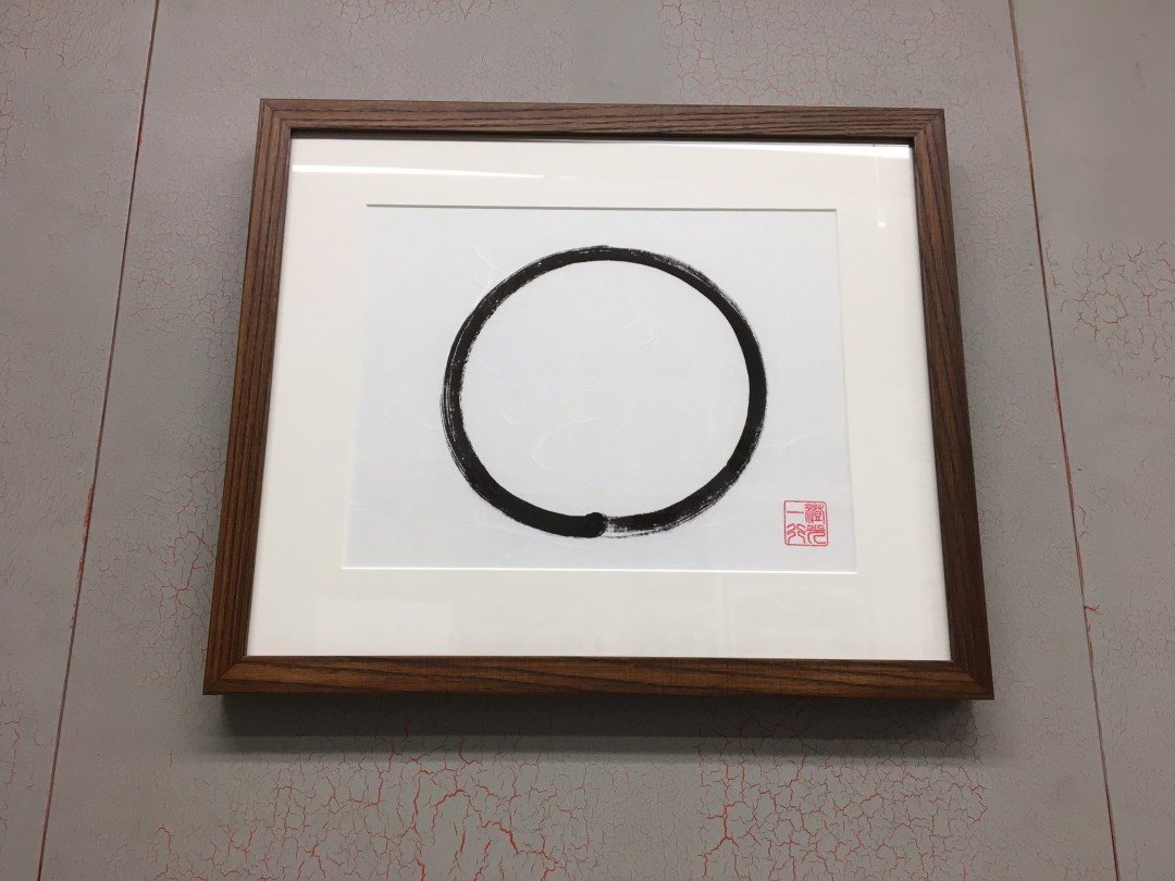 Get Your Zen On - Custom Framed in Stained Ash Sourced and Milled in ...
