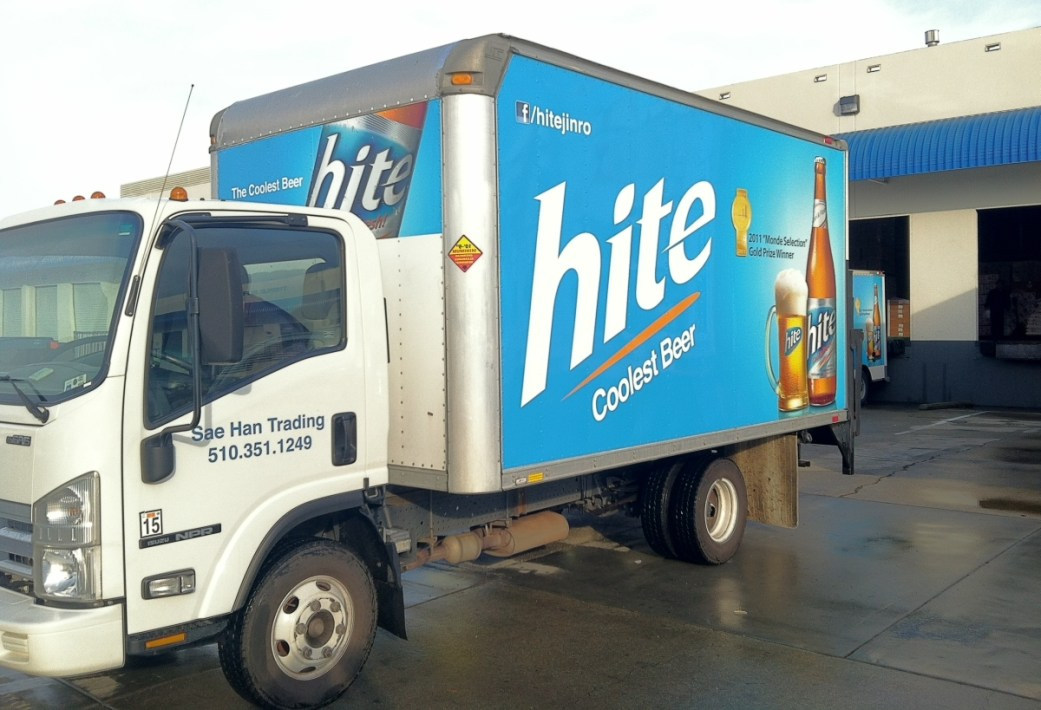 Hite Box Truck Wrap-02