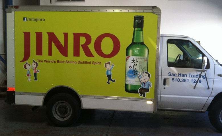 Jinro Box Truck Wrap